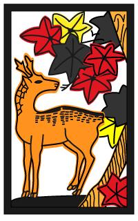 花札 鹿に紅葉 鹿肉の別名